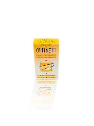 Салфетки Optinett  влажные одноразовые 10шт.
