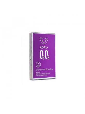 Контактные линзы  О2О2 (2 линзы)