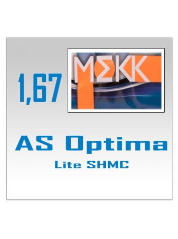 линзы AS Optima Lite SHMC, ELIXIR 1.67
