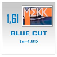 Однофокальные полимерные линзы BLUE CUT (n=1.61)