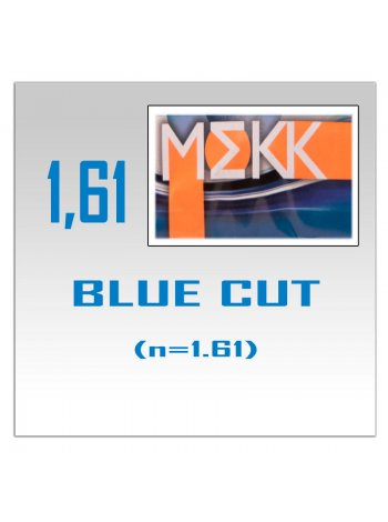 MEKK BLUE CUT