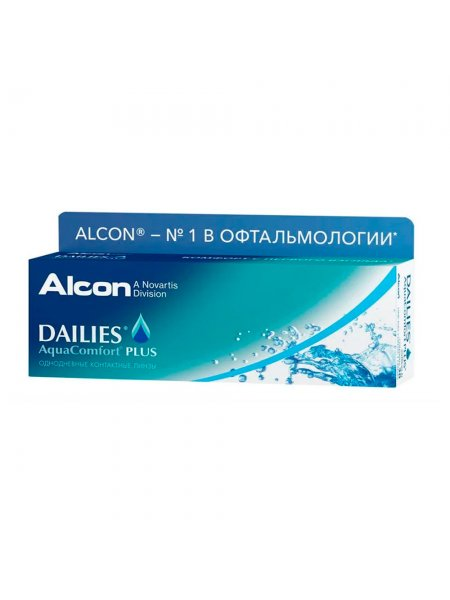 Контактные Линзы Dailies AquaComfort Plus-30шт.