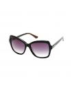 Солнцезащитные очки GUESS 7428