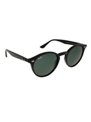Очки солнцезащитные Ray Ban  2180